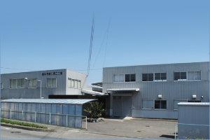 第2工場(愛媛/東温市)