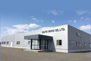 北海道工場(苫小牧市)