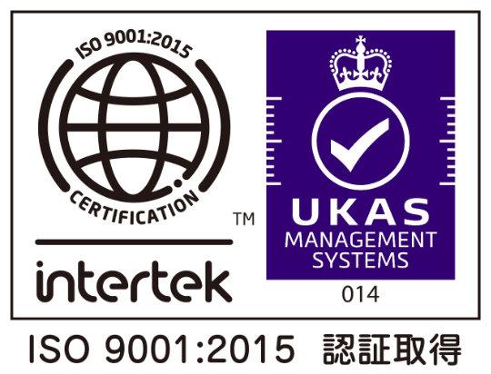 ISO9001 2015 認証取得